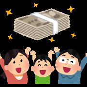 親族の借金問題(④ 最終回)過払金を司法書士と取り戻せ!