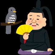 hototogisu_tokugawa_ieyasu.png