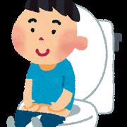 toilet_boy.png