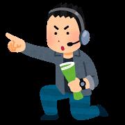 ブラタモリ「名古屋編」の再放送って1週間後?