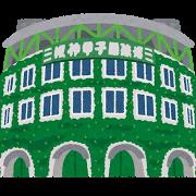 夏の甲子園、愛知県代表(他県代表もあるよ)はスゴイ選手達を輩出してました。
