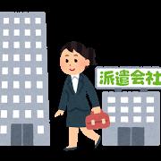 天下の【NTTグループ】何か最近おかしくない?不穏な動きが、、会社で仕事をしていて、事実も絡めて感じたことをお伝えします。