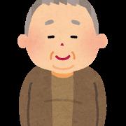【糖尿病】の親父が緊急入院した!! ついに合併症か? 足首から下にところどころに紫斑(しはん)、ただごとじゃないぞ!
