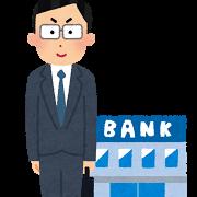 【名古屋市内の銀行】のご紹介、みんな個人や会社でお世話になっています。銀行の規模の大きさ、長年勘違いしてた!?