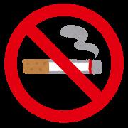 【喫煙の影響】って真面目に考えたことある? 自分のカラダのことじゃないよ、まわりのことだよ、考えたことある? 結構迷惑だよ。