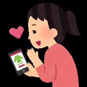 【メルカリ、ラクマ、フリル】話題のフリマアプリもう体験した? ヤフオクにも参入した3ケ月間の成果を公開します!結局フリマって稼げるの?