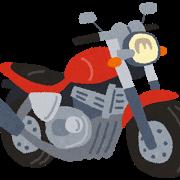 【バイクのCM】ってあまりみないよね? 昔からなんでかな?と思ってました。どうしてなのか気になりませんか?