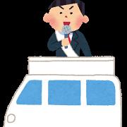 【日本一若い市長】さんって、何歳でどこの市長か知ってる? 若いとやっぱりいろいろと大変みたいです。
