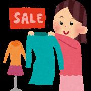 【定期借家契約と消費税10%】シャッピングセンターに入ってるテナント、小売店(専門店)は厳しい環境に囲まれて青息吐息です。(T_T)