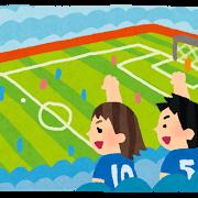 【W杯サッカー日本代表】VSハイチ代表(FIFAランク48位)代表選考サバイバル!この試合でほぼロシアW杯メンバー決定されます!