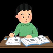 なんとなく【タメになりそうな資格】を取るために勉強することにした!どんな資格なの?ホントに役に立つの?