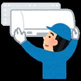【エアコンをネット通販で】やっぱ安い?取り付け工事はどうだった?問題なしだった?※業者とのやりとりメールあり。