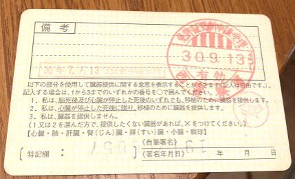 名古屋 免許 更新 時間