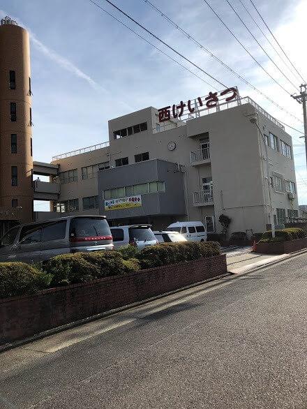 kousin-nishi-kocchi