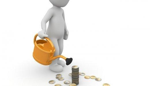 【退職金なし】老後が不安、でも国から退職一時金が貰える!パートでも!?