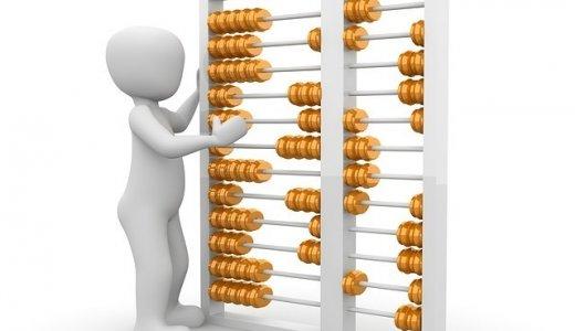 【貰えるお金戻るお金】社会保険は無認識だと貰えないし戻りません!